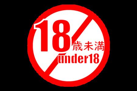 18UNDER